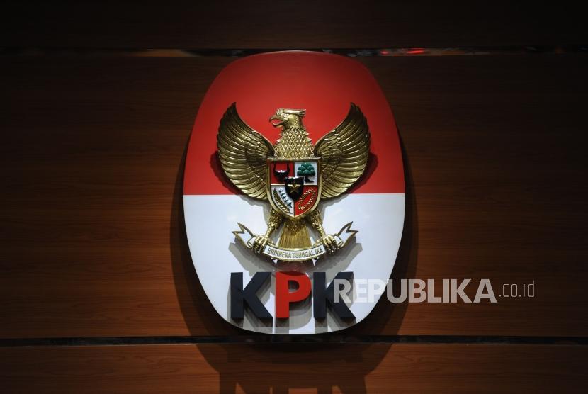 Al Araf: Memilih Pimpinan KPK Adalah Kerja yang Berat