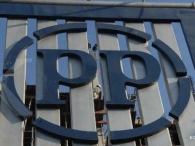 Lowongan Kerja BUMN PT Pembangunan Perumahan/ PP (Persero) 2019, Pendaftaran Online di Link Ini