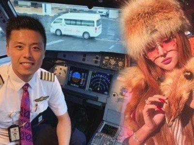 Sempat Buat Pilot Vincent Nyaris Tak Kerja Nama Asli Lucinta Luna Terkuak : Manifest Tak Bisa Bohong